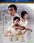 On Trial (1981) (Blu-ray) (Digitally Remastered) (Hong Kong Version)