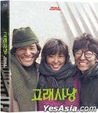 Whale Hunting (Blu-ray) (Korea Version)