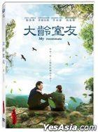 My Roommate (DVD) (Taiwan Version)