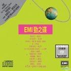 EMI's Great Disc (SACD)