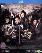 Reign Of Assassins (2010) (Blu-ray) (Hong Kong Version)