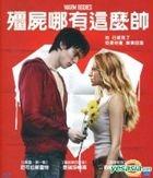 Warm Bodies (2013) (Blu-ray) (Taiwan Version)
