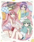 Seiyu's Life! Vol.1 (Blu-ray) (First Press Limited Edition)(Japan Version)