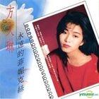Yong Yuan De Fei Ni Ke Si (Singapore Version)