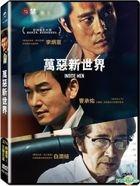 Inside Men (2016) (DVD) (Taiwan Version)
