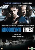 Brooklyn's Finest  (DVD) (Hong Kong Version)