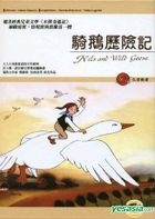 Nils And Wild Geese (DVD) (Taiwan Version)