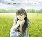 Koisuru Tenkizu (Normal Edition) (Japan Version)