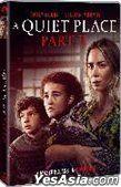 A Quiet Place Part II (2020) (DVD) (Hong Kong Version)