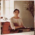 Ai wo Anata ni (ALBUM+DVD)(First Press Limited Edition)(Japan Version)