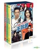Special Labor Inspector, Mr. Jo (DVD) (6-Disc) (MBC TV Drama) (Korea Version)