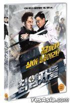 Bodies at Rest (DVD) (Korea Version)