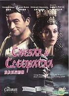 Caesar & Cleopatra (VCD) (Hong Kong Version)