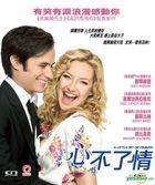 A Little Bit of Heaven (2011) (VCD) (Hong Kong Version)