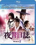 更夫日誌 Complete BD Box 3 [6000yen Series] (日本版)
