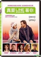 Text For You (2016) (DVD) (Taiwan Version)