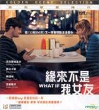 What If (2013) (VCD) (Hong Kong Version)