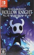 Hollow Knight (Japan Version)