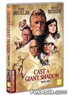 Cast A Giant Shadow (DVD) (Korea Version)