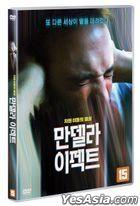 The Mandela Effect (DVD) (Korea Version)