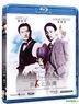 Shanghai Grand (Blu-ray) (Hong Kong Version)