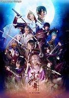 Stage Touken Ranbu - Kyoden Moyuru Honnoji -Saien- (DVD) (Japan Version)