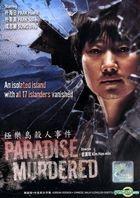Paradise Murdered (DVD) (Malaysia Version)