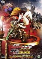 Theatrical Edition: Kamen Rider OOO Wonderful - The Shogun and the 21 Core Medals Collector's Pack (DVD) (Japan Version)