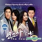 Lawyers (Vol.1-16) (End) (Chinese & Malay Subtitles) (Malaysia Version)