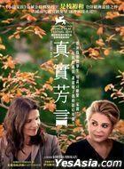 The Truth (2019) (DVD) (Hong Kong Version)
