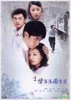 Romance In The Rain (DVD) (End) (Taiwan Version)