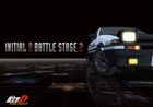 Initial D Battle Stage (DVD) (Vol.2) (Japan Version)