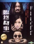 Mortician (2013) (Blu-ray) (Hong Kong Version)