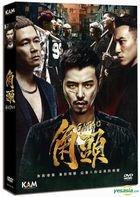 Gatao (2015) (DVD) (English Subtitled) (Hong Kong Version)