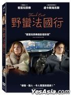 French Exit (2020) (DVD) (Taiwan Vesion)