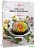 Zhao Zhu Zuo , Qing Song Hui : Tou Ming3D Guo Dong Hua Tian DianDIY