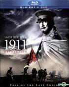 1911 (2011) (Blu-ray + DVD Combo) (US Version)