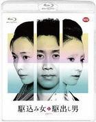 Kakekomi (Blu-ray) (Normal Edition) (English Subtitled) (Japan Version)