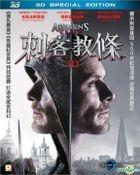 Assassin's Creed (2016) (Blu-ray) (3D Special Edition) (Hong Kong Version)