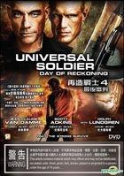Universal Soldier: Day of Reckoning (2012) (DVD) (Hong Kong Version)