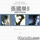 Original 3 Album Collection - Leslie Cheung II