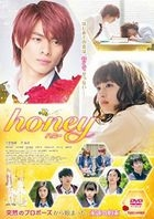 Honey (DVD) (Normal Edition) (Japan Version)