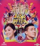 The Midas Touch (2013) (VCD) (Hong Kong Version)