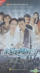 Qin Ai De Hui Jia (DVD) (End) (China Version)