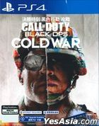 Call of Duty Black Ops Cold War (亞洲中文版)