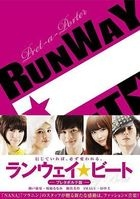 Runway Beat (DVD) (Pret-a-porter Edition) (English Subtitled) (Japan Version)