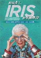 IRIS (2014) (DVD) (Hong Kong Version)