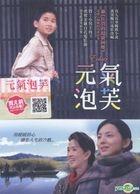 Eclair (DVD) (Taiwan Version)