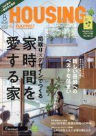 Housing by suumo 17537-08 2021