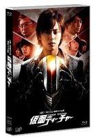 Kamen Teacher TV Special (Blu-ray) (Normal Edition) (Japan Version)